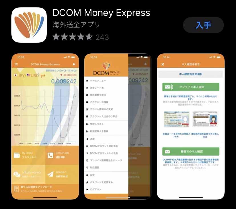DCOM Money Express
