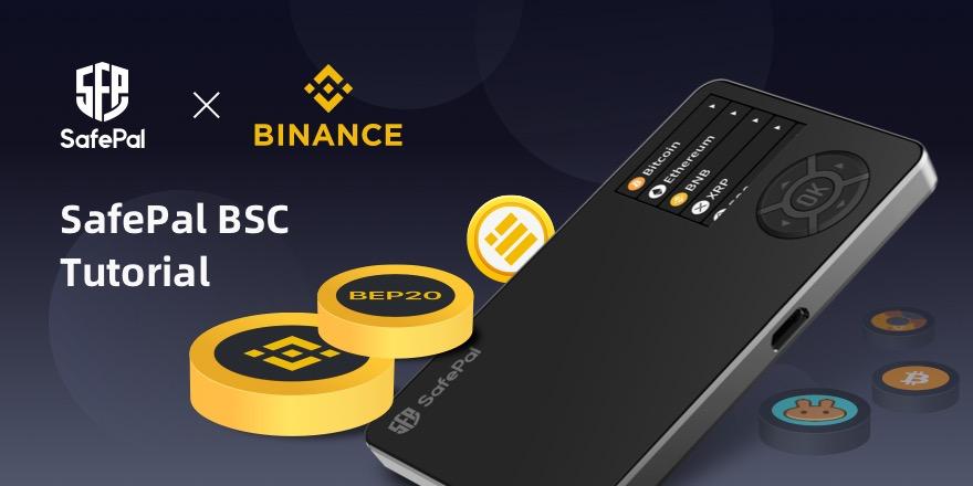 コスパ最強!!SafePal S1 Hardware Walletの買い方 スマホ連携で便利な仮想通貨ウォレット
